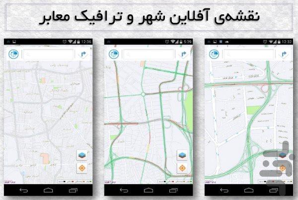 tehran-traffic